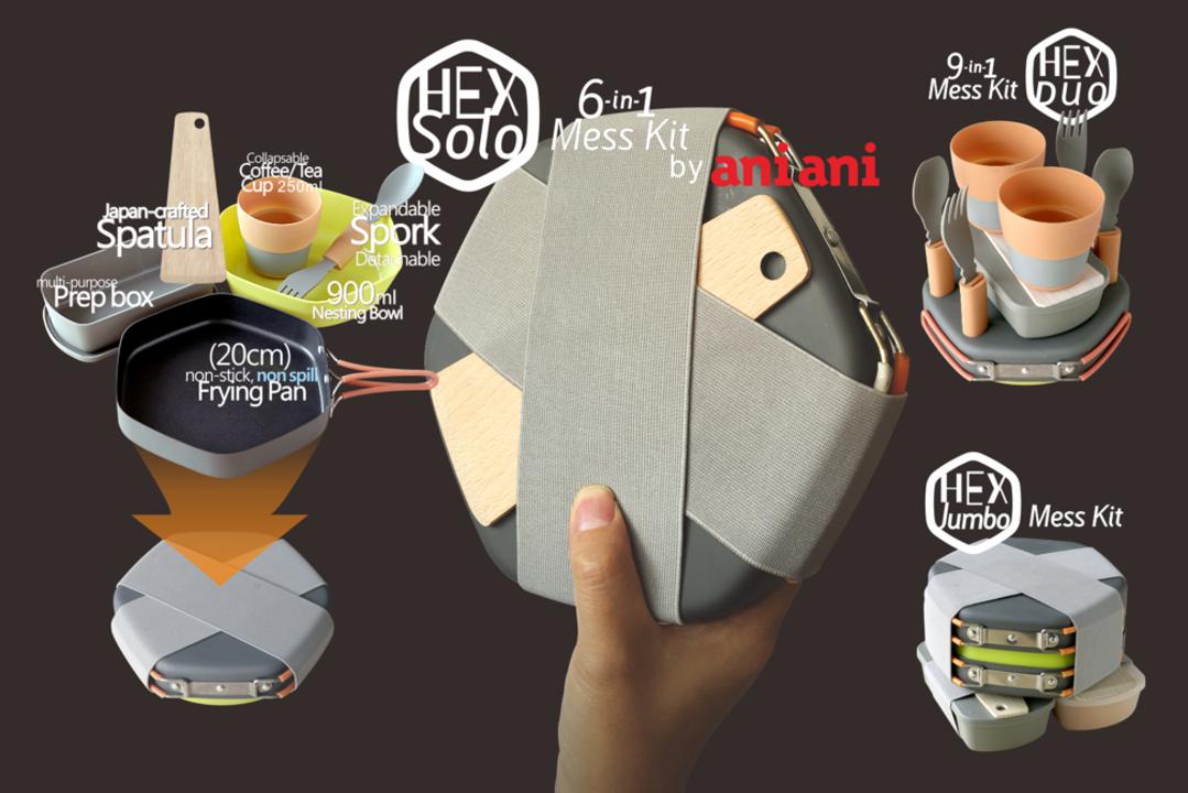 超軽量の598g!アウトドア環境の料理を変えるクッカー「Hex Mess Kit」がキャンペーン開始