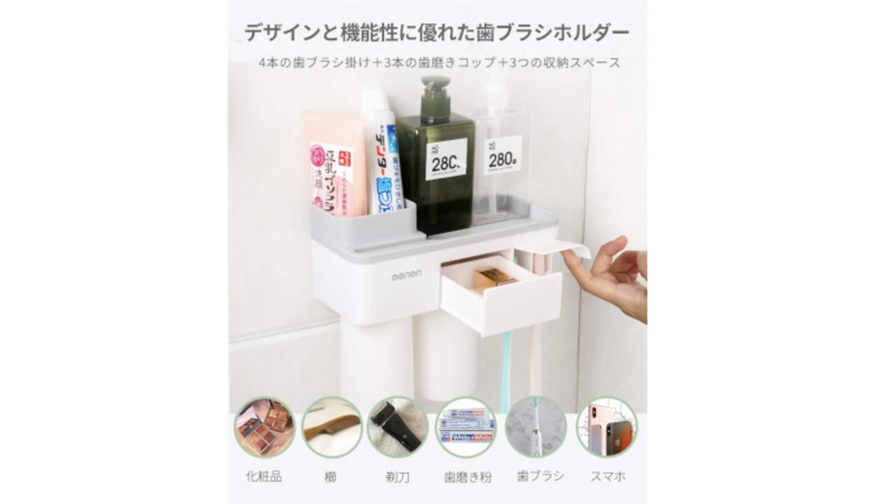 洗面用具の壁掛け収納に! 歯ブラシやコップを衛生的にしまえて、洗顔やスマホも一緒に置けるよ〜