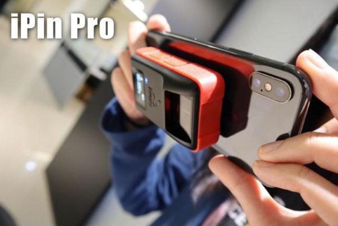 撮影した空間のサイズを瞬時に測定! スマホに付けるレーザーメジャー「iPin Pro」のキャーンペーン開始