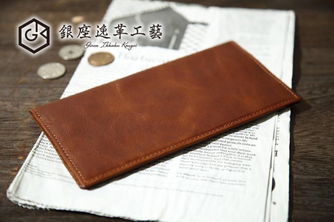 本革なのにこの薄さ! 長財布でもミニマルな 「銀座逸革工藝」のキャンペーンがあと1日で終了