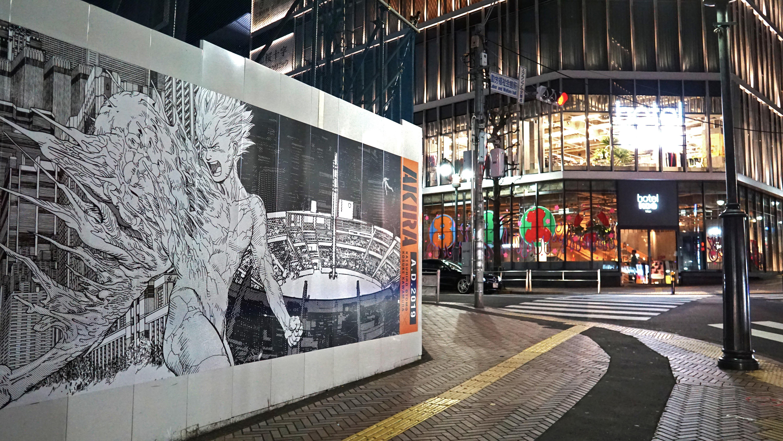 『AKIRA』新アニメプロジェクト発表。ここは2019年、ネオ東京