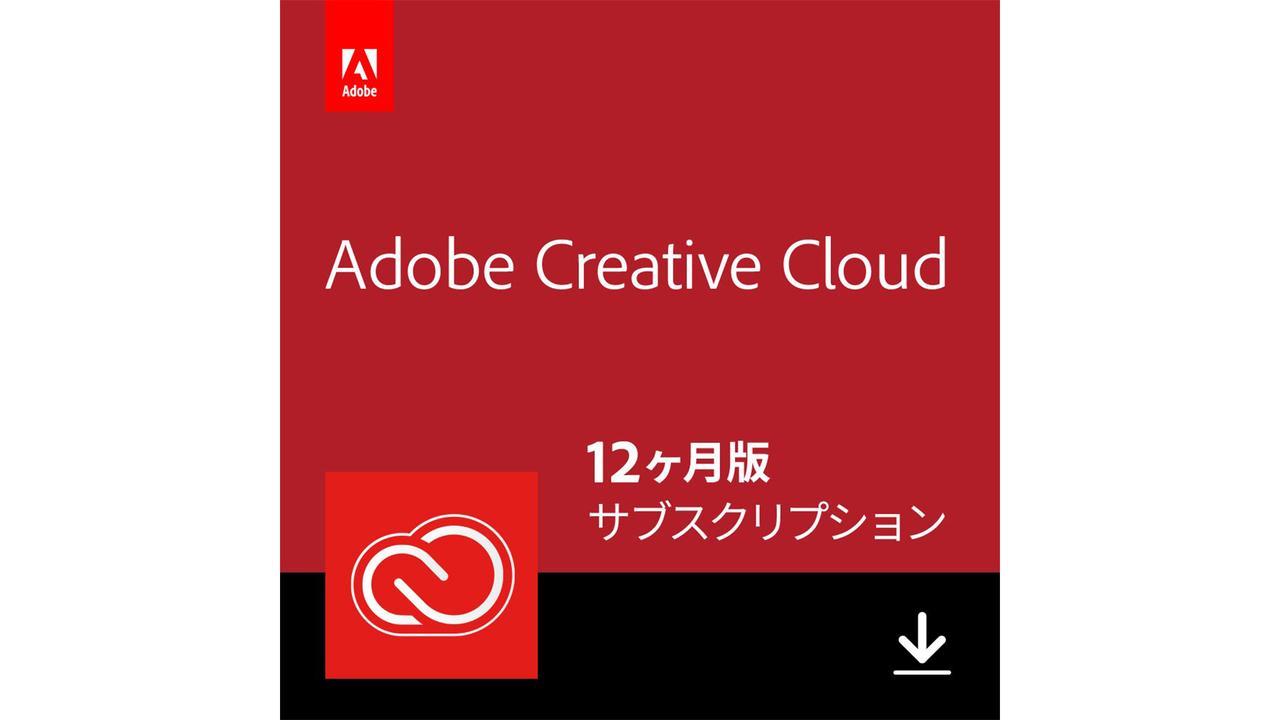【Amazonプライムデー】Adobeがセール中! コンプリートプランが35%オフ【全商品まとめ】