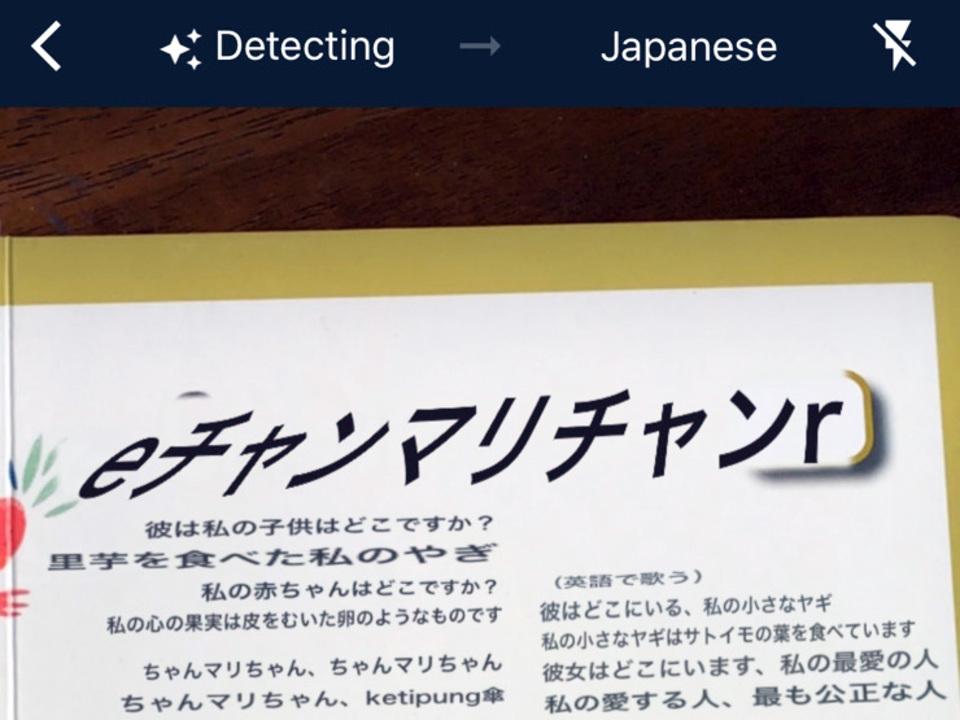 Googleライブ翻訳がより良いAI搭載で新たに60ヶ国語追加→マレー語と英語を翻訳させてみた【検証】