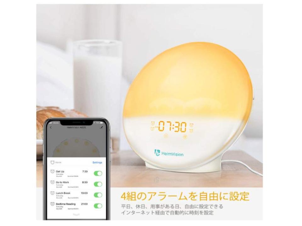 【きょうのセール情報】Amazonタイムセールで90%以上オフも! 音声アシスタント対応の光で目覚める多機能アラーム時計や2,000円台の折りたたみ式収納ボックスがお買い得に