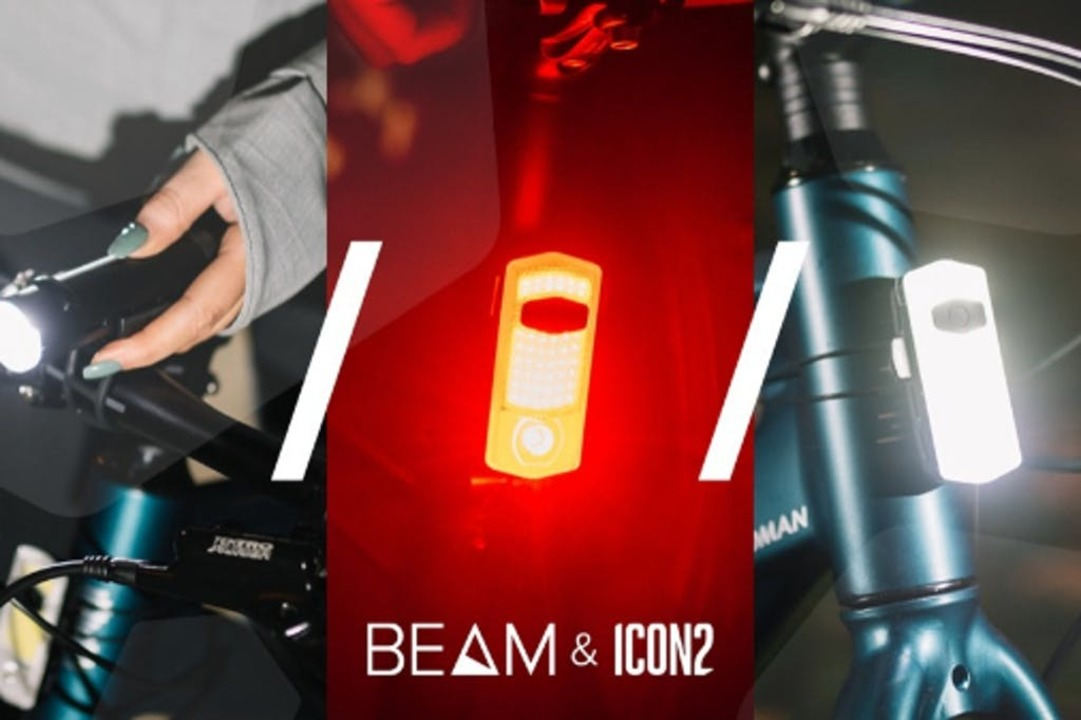 全自動で調節してくれる先進的なサイクルライト「BEAM」&「ICON2」