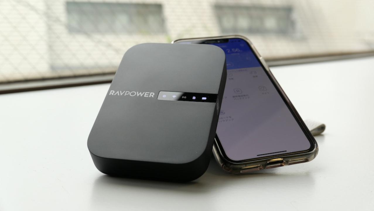 これは便利すぎ。データをスマホ・PC・SDカード間で自由に行き来させられる、RAVPowerの多機能ワイヤレスカードリーダー