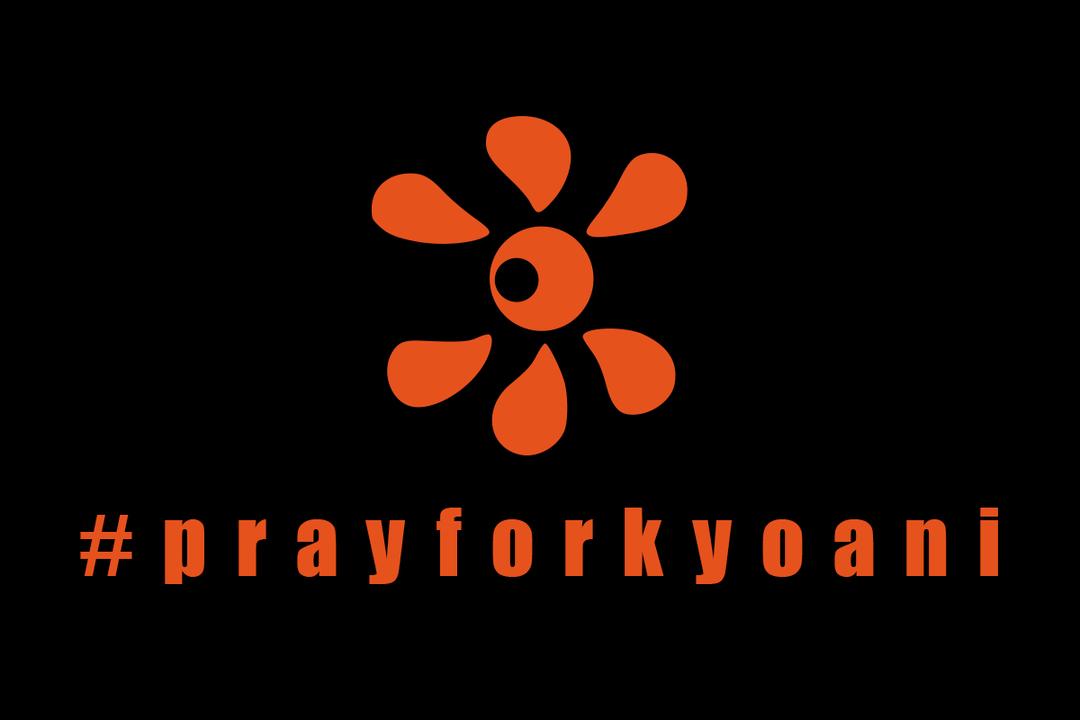 いま京アニのためにできる4つのこと #prayforkyoani