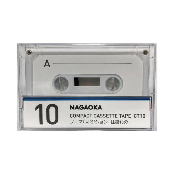 令和だよな……。えっと、カセットテープの新製品が発売されます。い、いや、ほんとだって!