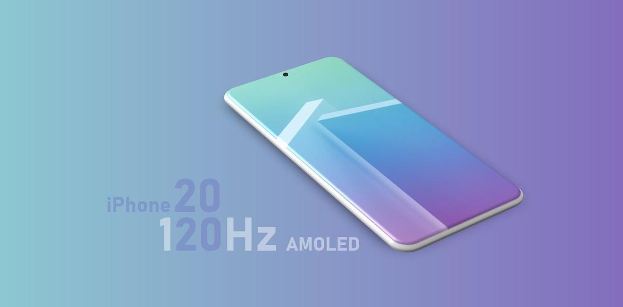 ゲームに最適? 2020年のiPhoneは120/60Hzの画面駆動が可能との噂