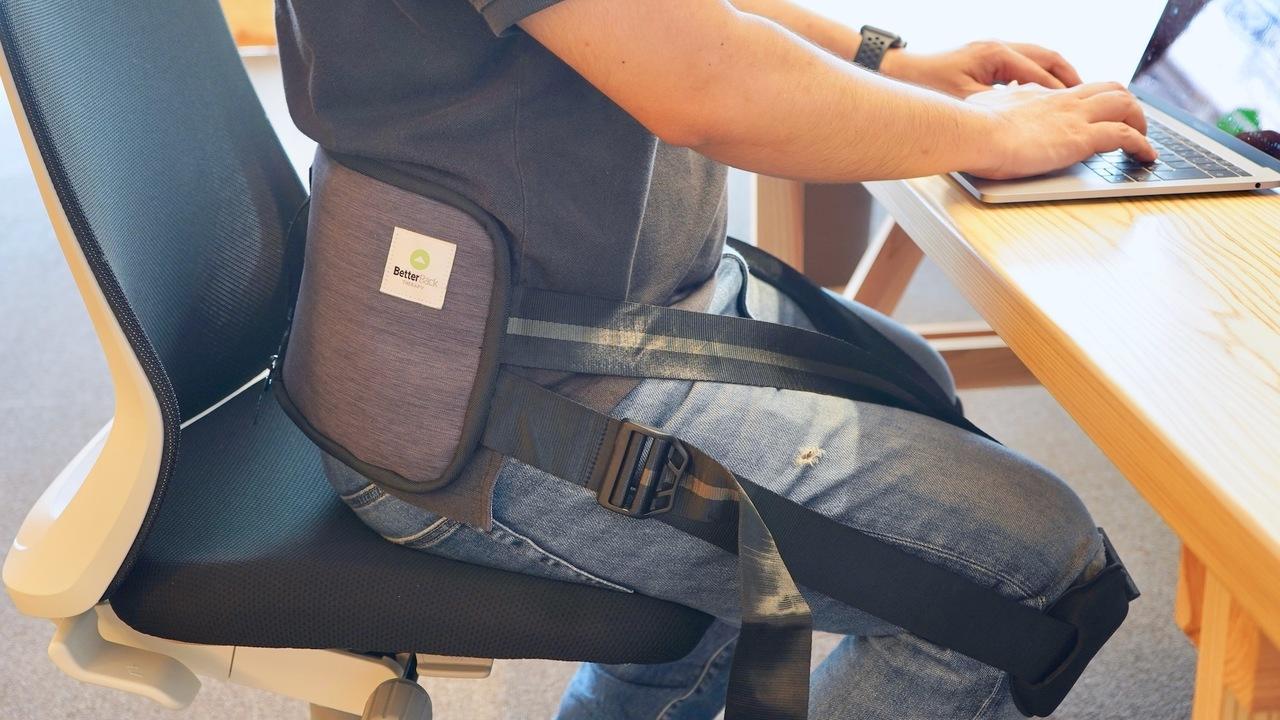1日最低15分の着用で姿勢が改善される「BetterBack Therapy」を使ってみた