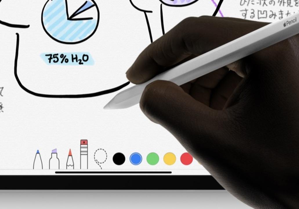 今年のiPhoneは、Apple Pencilに対応する? …ほんとぉ?