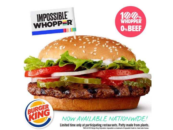 190802_impossible_burger_king