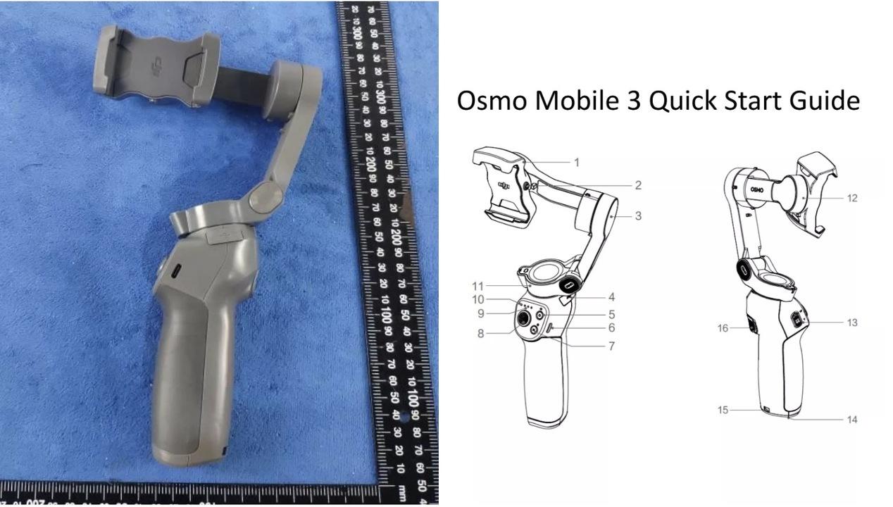 DJI、次のスマホジンバルは折りたたみ式に? 「Osmo Mobile 3」がFCCの登録情報から判明