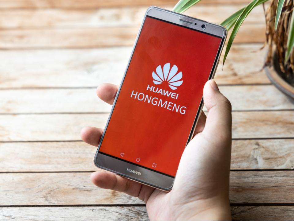 Huaweiの独自OS、今週中に発表される可能性あり