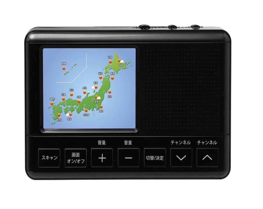 非常時で電源がない...でもTVもラジオもスマホも使えちゃう。1台4役のポータブルテレビ&ラジオ