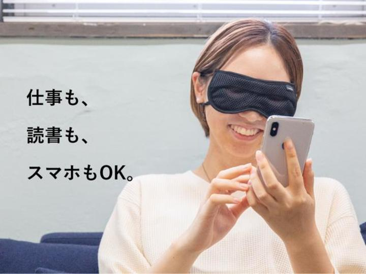 190807_eye_mask