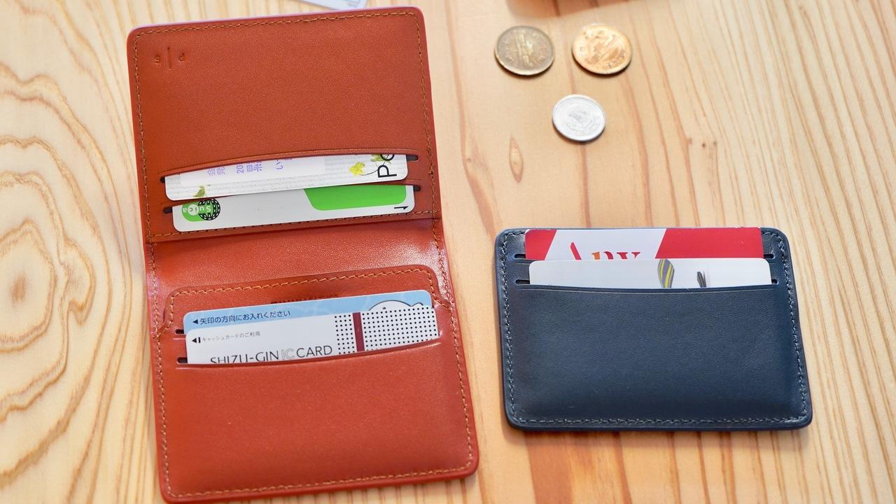 ミニマルなのにお札もコインも入るレザーウォレット「The Everyday Wallet」を使ってみた