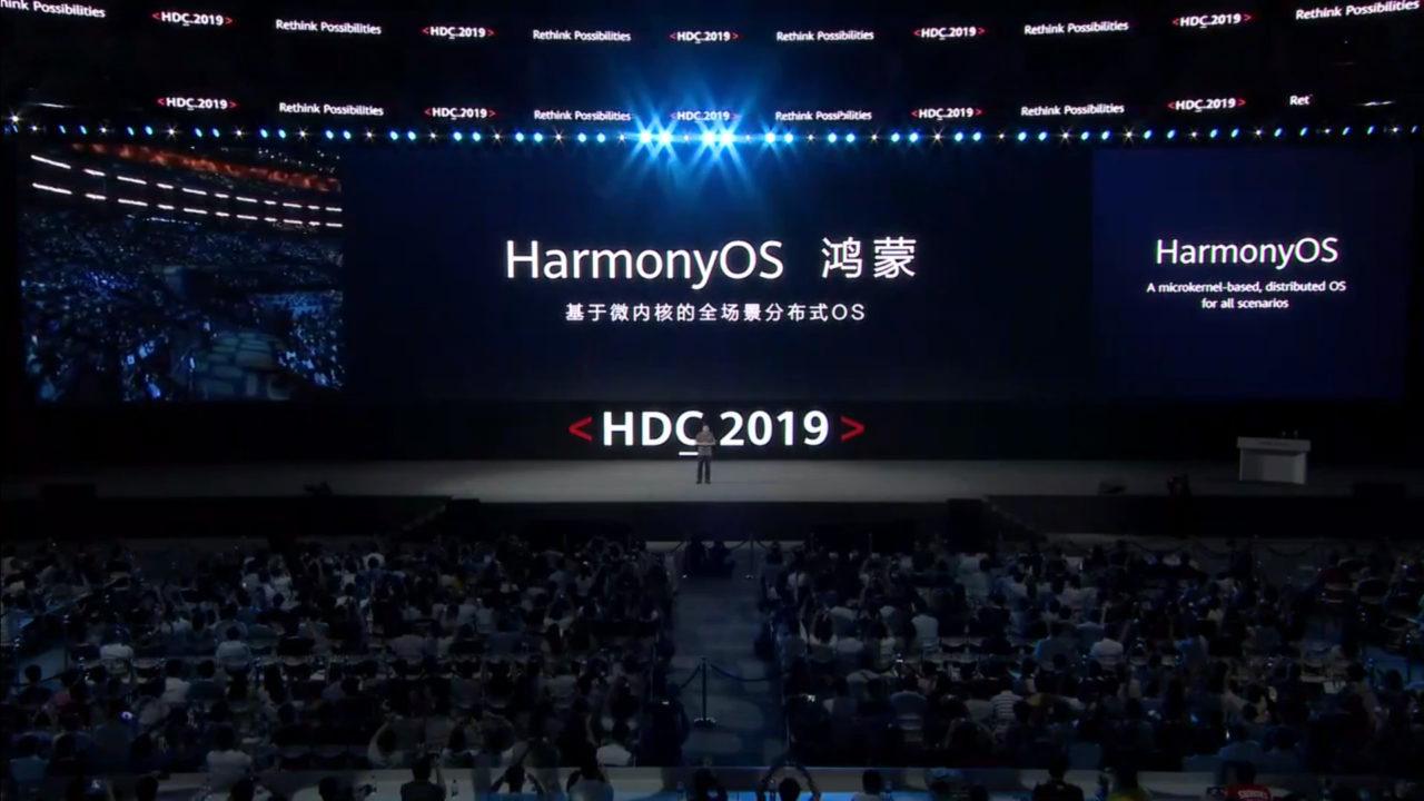 Huaweiがオープンソースな「ハーモニーOS」発表! スマホから自動車まで対応