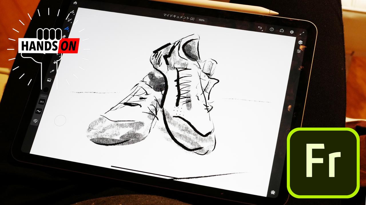 ベクターとラスター、どちらも使える新ツール「Adobe Fresco」先行ハンズオン:Photoshopの立場が危ういかも