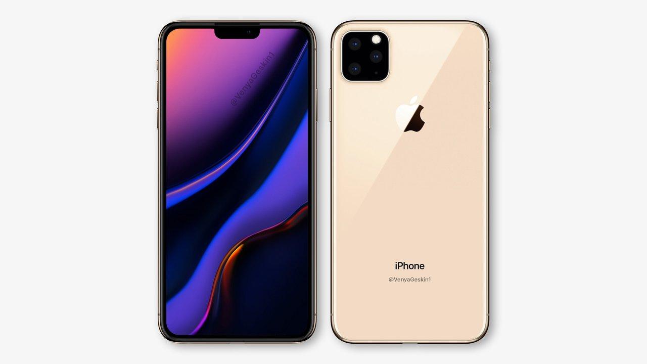 iPhone 11は「iPhone 11 Pro」になるらしい