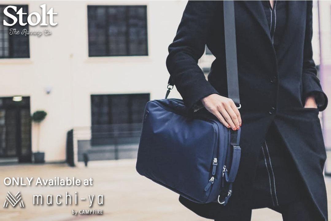 仕事もカジュアルも! 日本先行販売の英国発スリム3wayバッグ「Podium」がもうすぐ終了