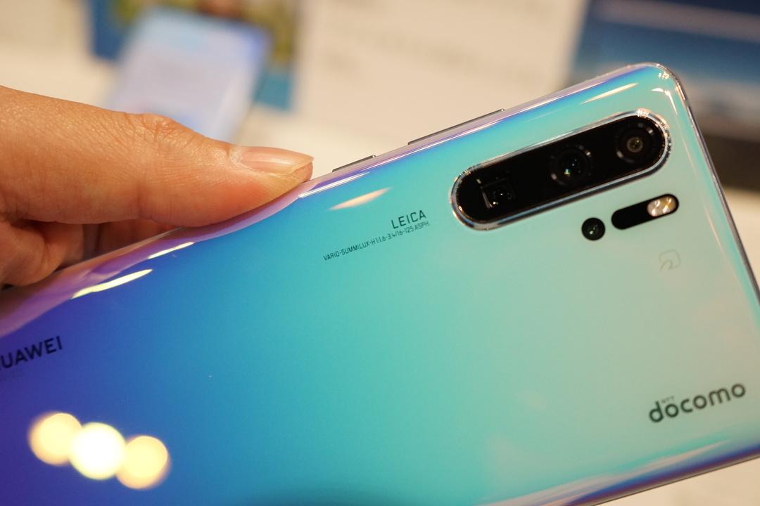 やっと買えるぞ!ドコモが「Huawei P30 Pro」の予約を8月21日から再開