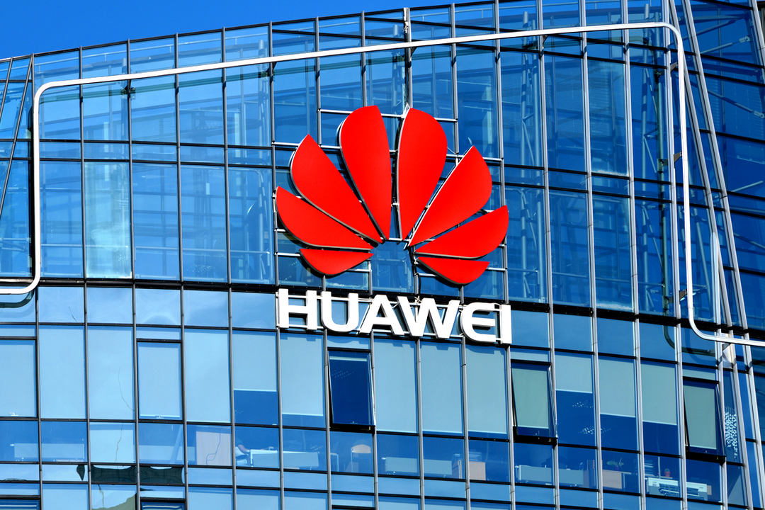 Huaweiが独自地図サービスに着手の噂。でも話をよく聞くと…