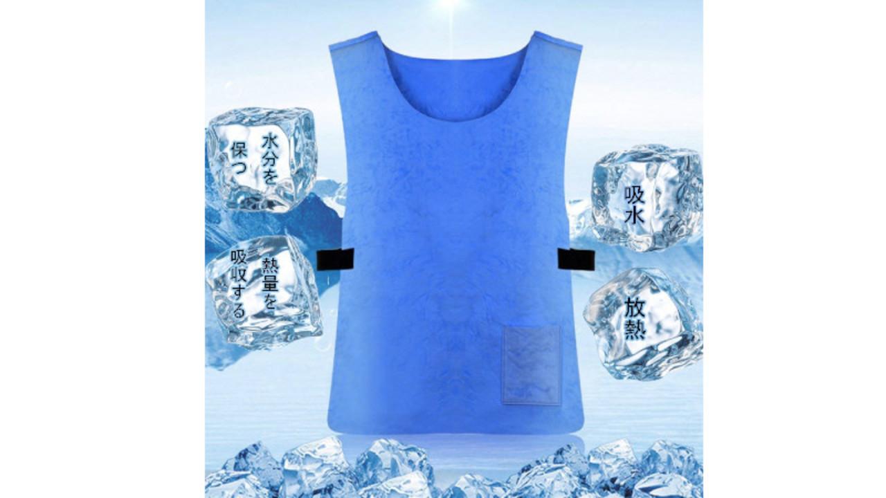 水につけて絞るだけで6時間ひんやり。体を冷やす「冷却ベスト」で熱中症対策を