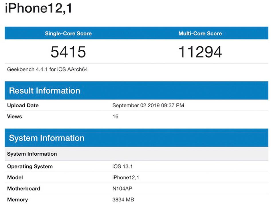 iPhone XR後継機のRAMは「4GB」の可能性あり