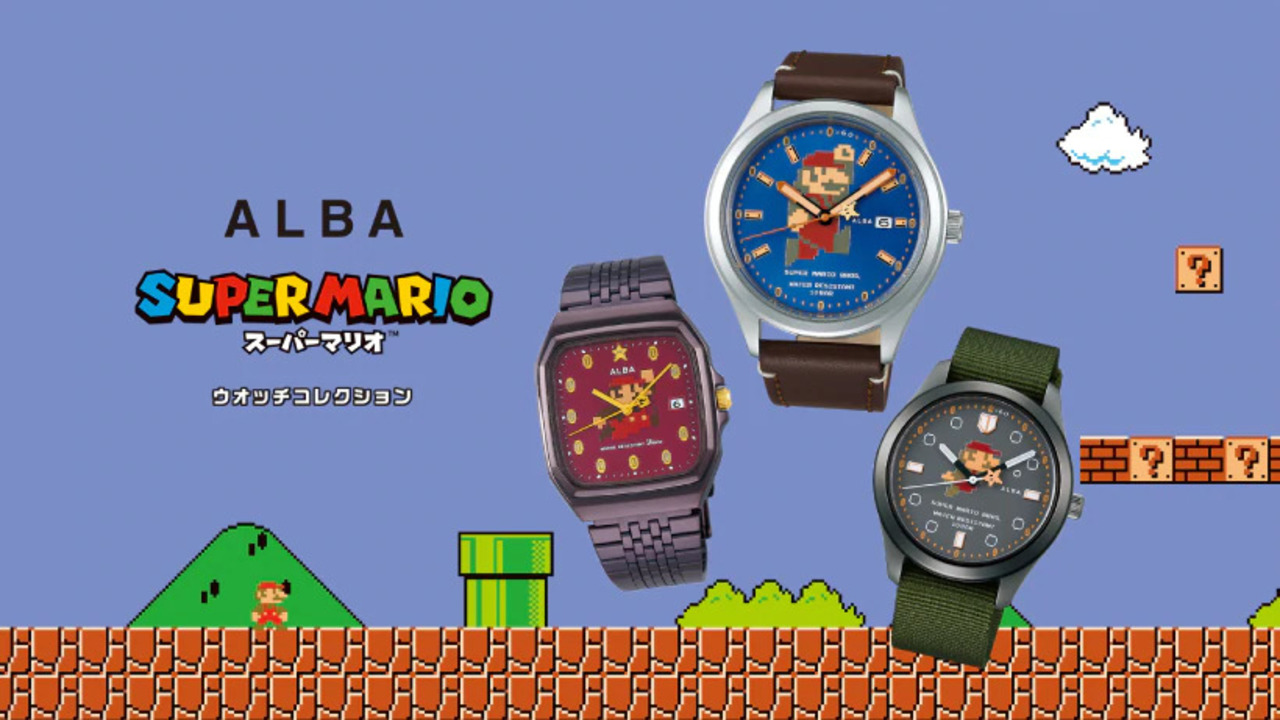 8種類の『スーパーマリオ』腕時計が登場。細かい違いを探したくなるこだわりデザイン