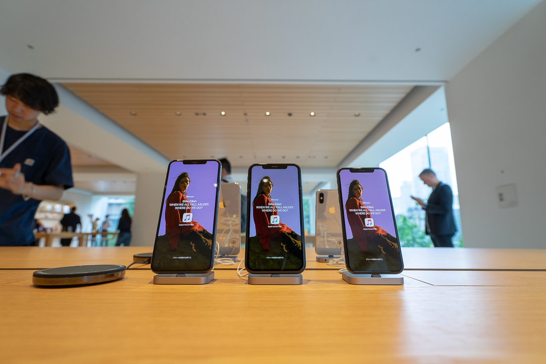 新iPhoneまでもうすぐ。だけど僕らは2020年のiPhoneが楽しみだ