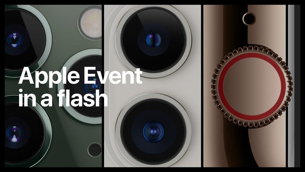 今日のアップルイベントを123秒で #AppleEvent