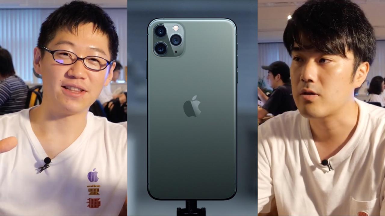 iPhone 11 Proって結局なにがすごいの? Appleの発表イベントを動画でおさらい。ウォズ降臨のライブアーカイブも!