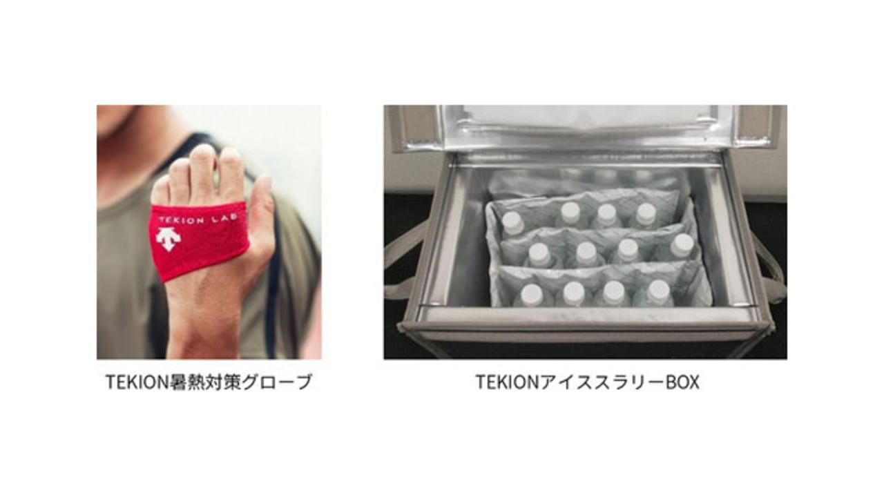シャープが「蓄冷剤」を使ったスポーツ用品を開発したよ