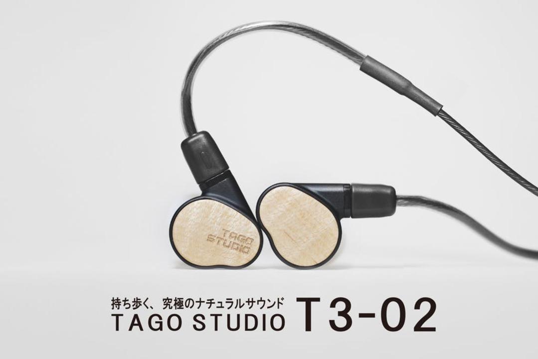 支援できるのは本日まで! スタジオの浮遮音構造を取り入れたカナル型イヤホン「T3-02」