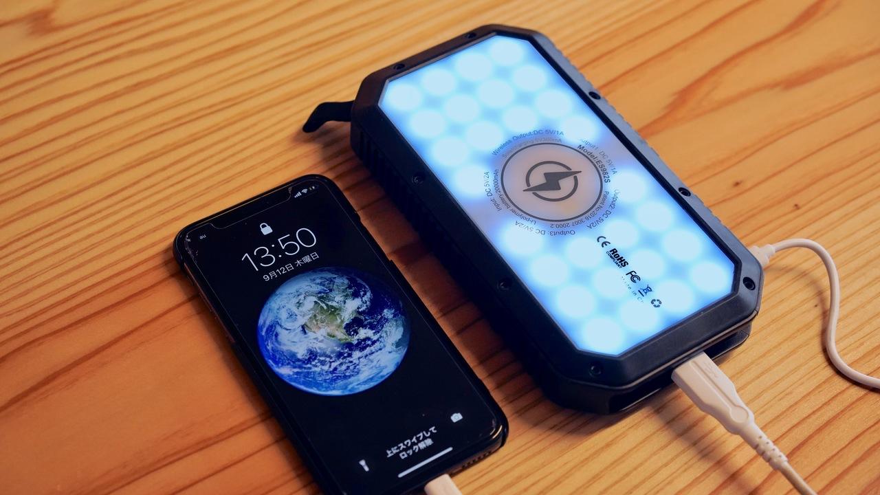 電気が使えない緊急時も、太陽光で発電できる。LEDランタン付きモバイルバッテリー「FREEK」を使ってみた
