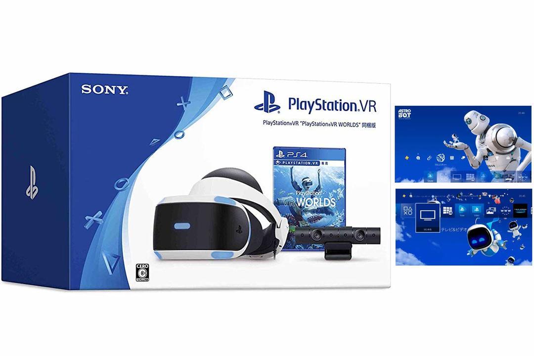 秋の夜長にバーチャルはいかが? 9月27日まで、PlayStation VRが1万円引き!