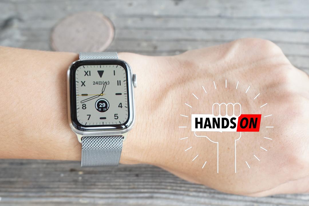 ついにAppleから「腕時計」が生まれた。「Apple Watch Series 5」ハンズオン