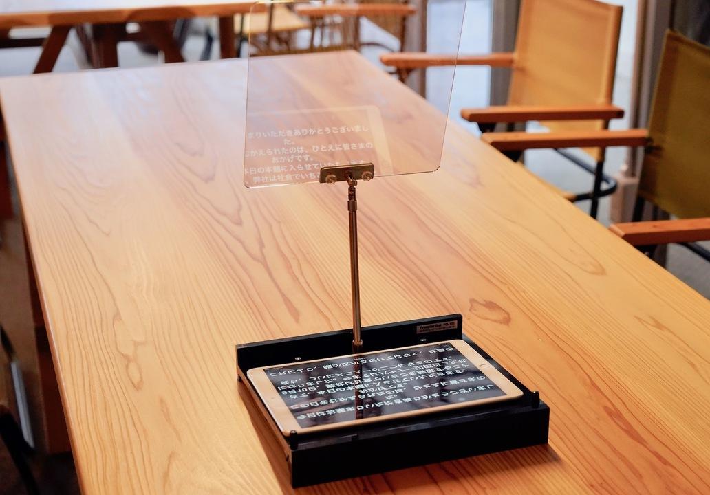 iPadがあればスピーチが上手くなる⁉︎ 手軽で撮影にも使えるプロンプターがあと1日!