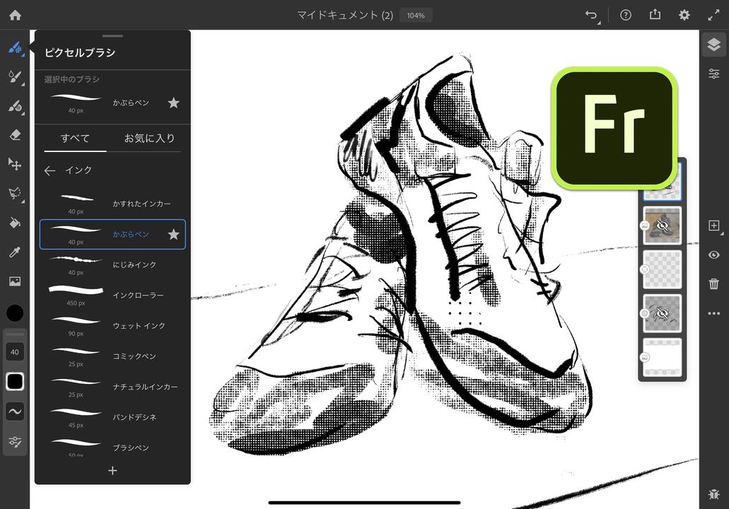 iPadアプリ「Adobe Fresco」本日リリース。ラスターでもベクターでも描けるのか君!
