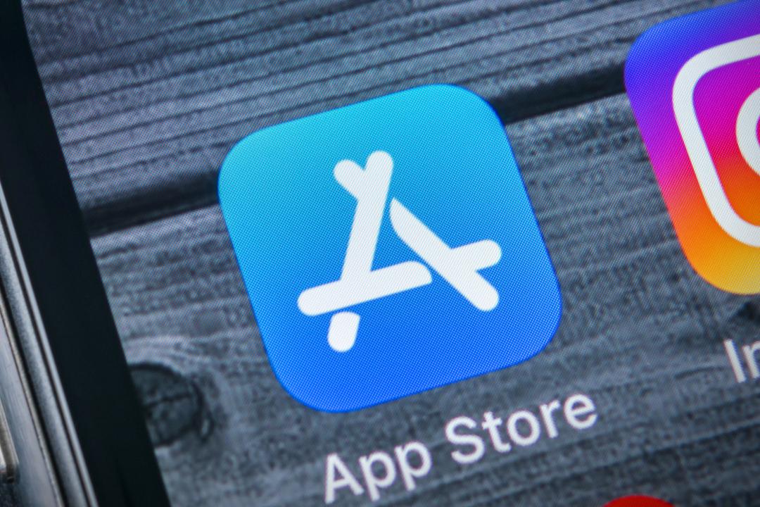 増税でApp Storeの価格設定が10月からかわります