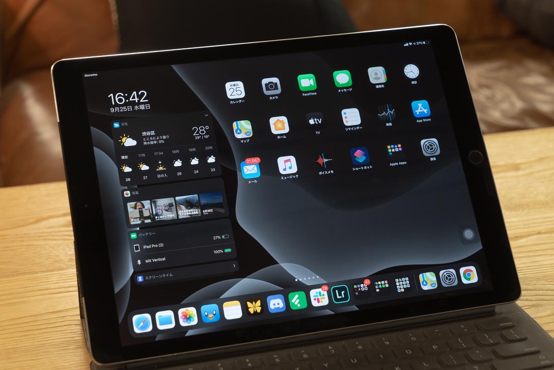 iPadOSのいいところとまだイマイチなところまとめ。ロマンもあります