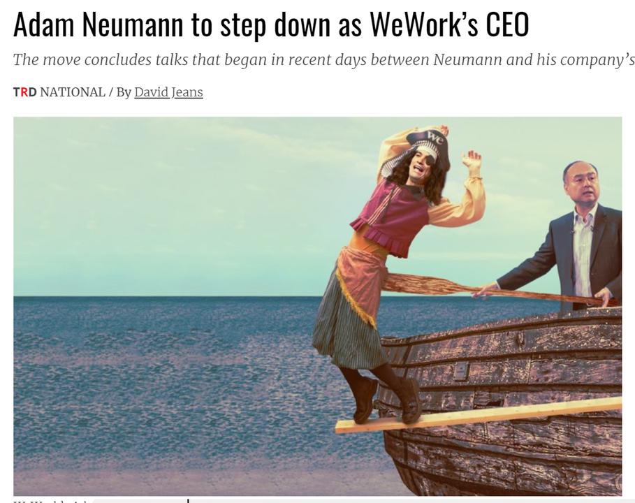 WeWorkアダムCEO解任。米国の反応…