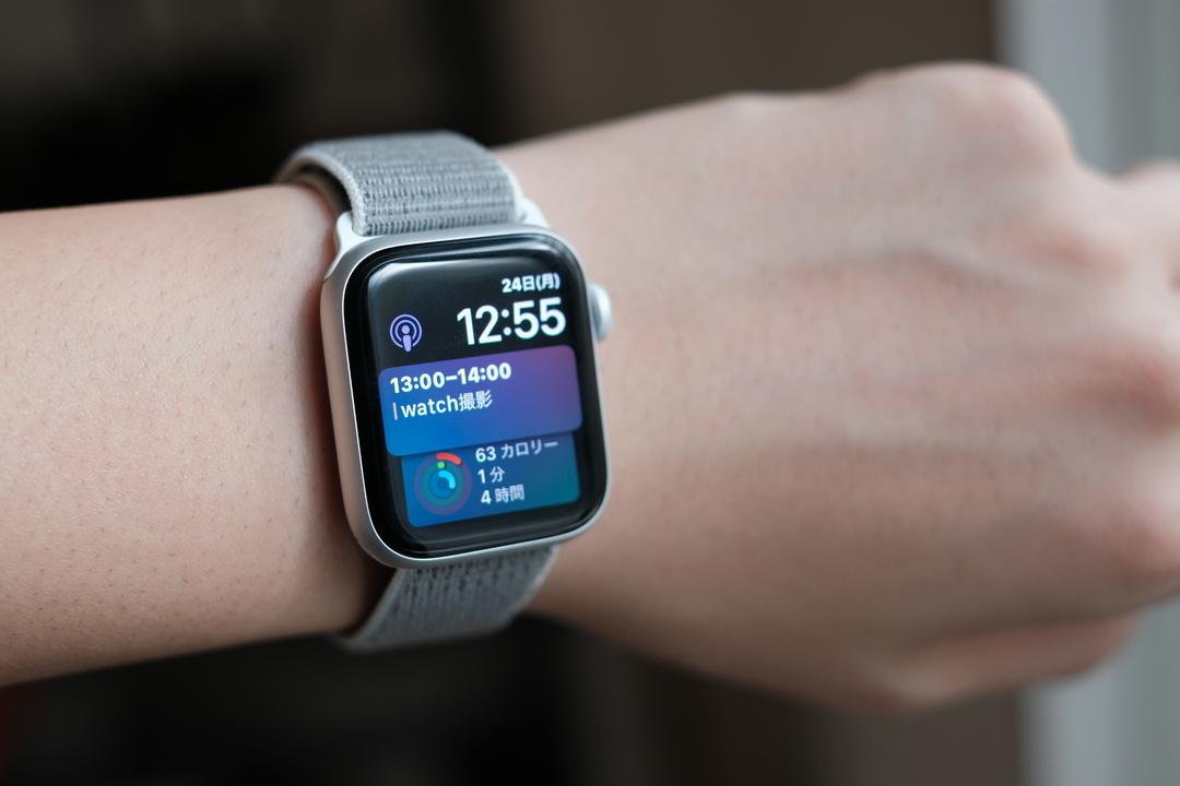 Apple Watchでできることってなに?ほんとうによく使う機能はこれでした