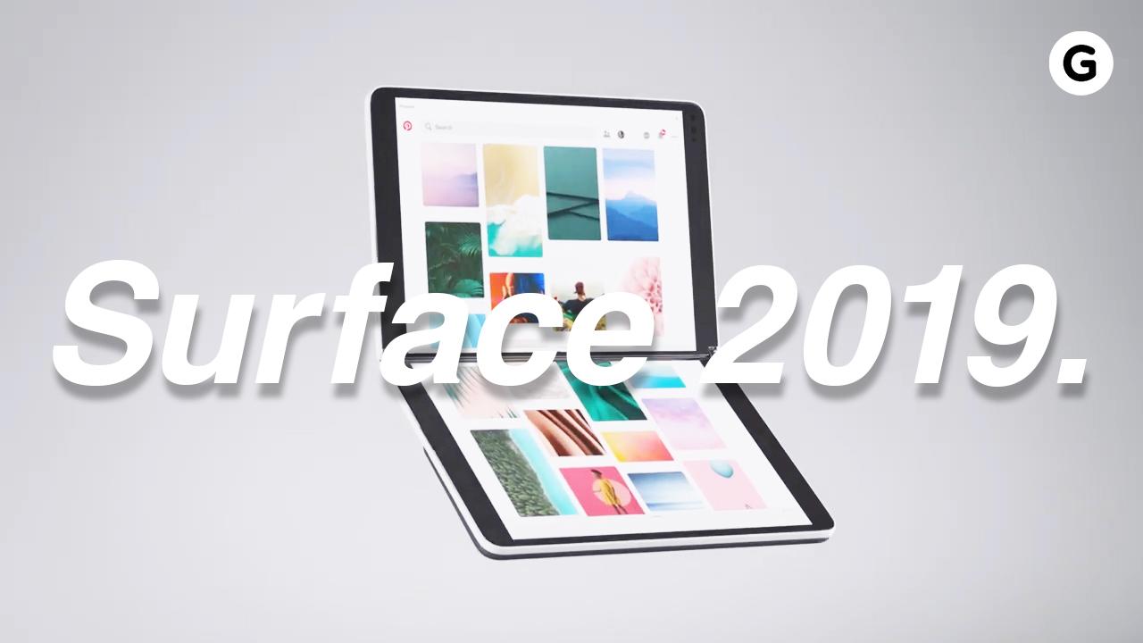 Surface NeoとDuoが発表されたMicrosoft Eventを動画でおさらい