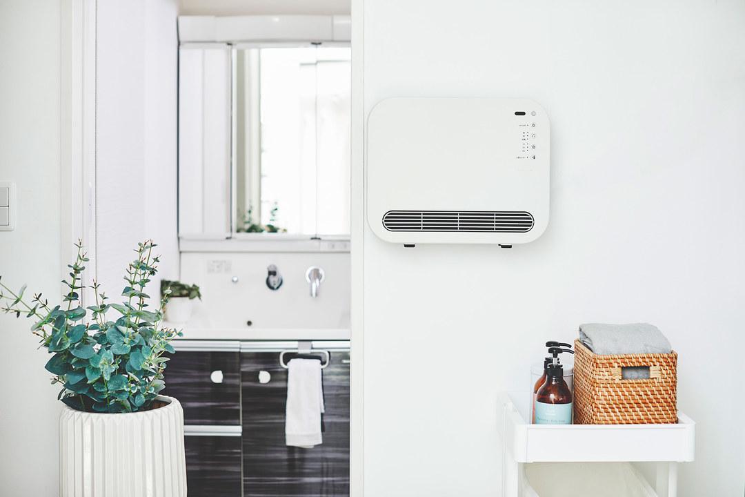 寒い場所もすぐポカポカに。移動&壁掛けできる2Wayヒーター「Kamome Heater」
