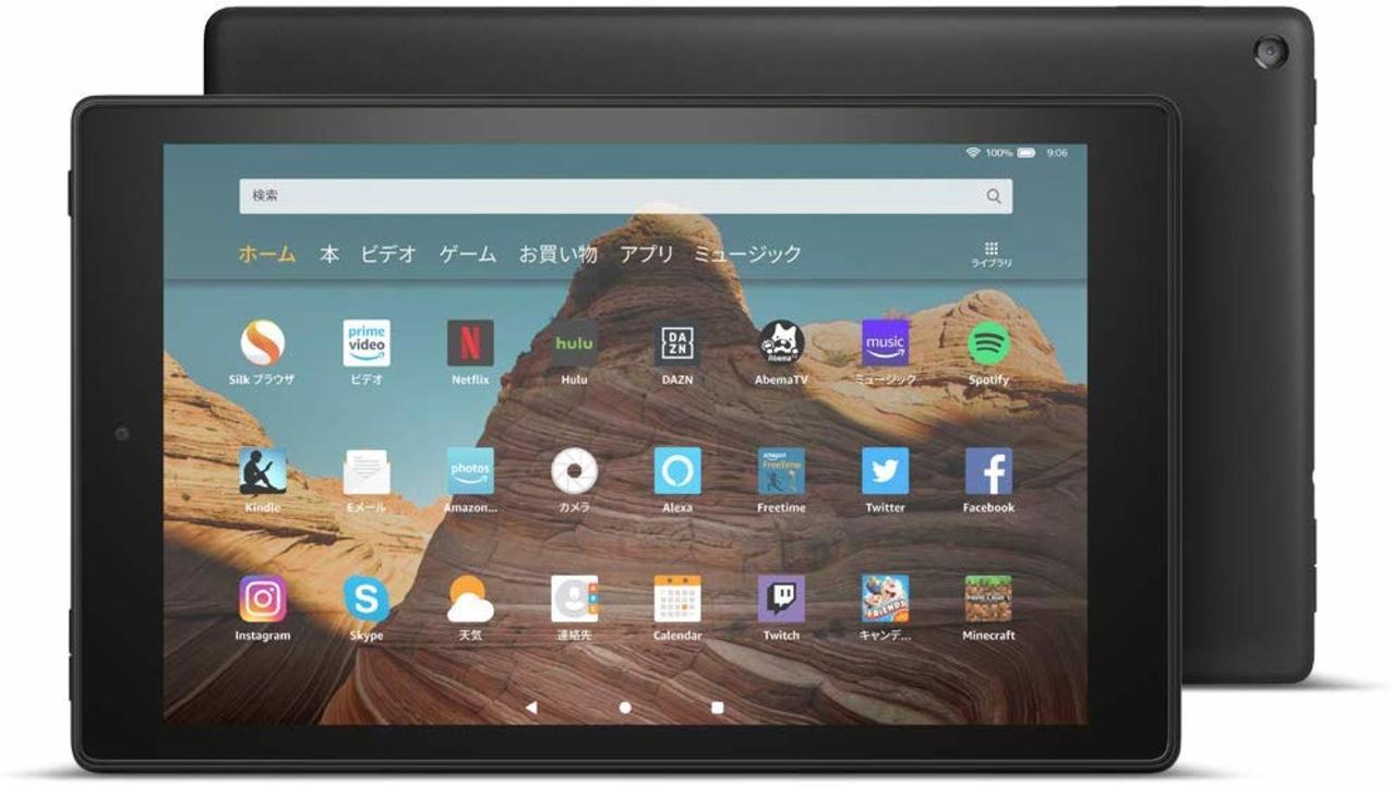 「Fire HD 10タブレット」がアップデート。8コア化&USB-C搭載でコスパ良き!