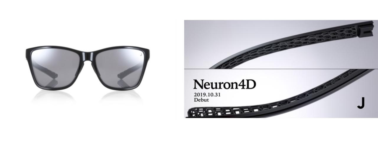 JINSから世界初の3Dプリンタ製サングラス登場。硬さのグラデーションがキモです