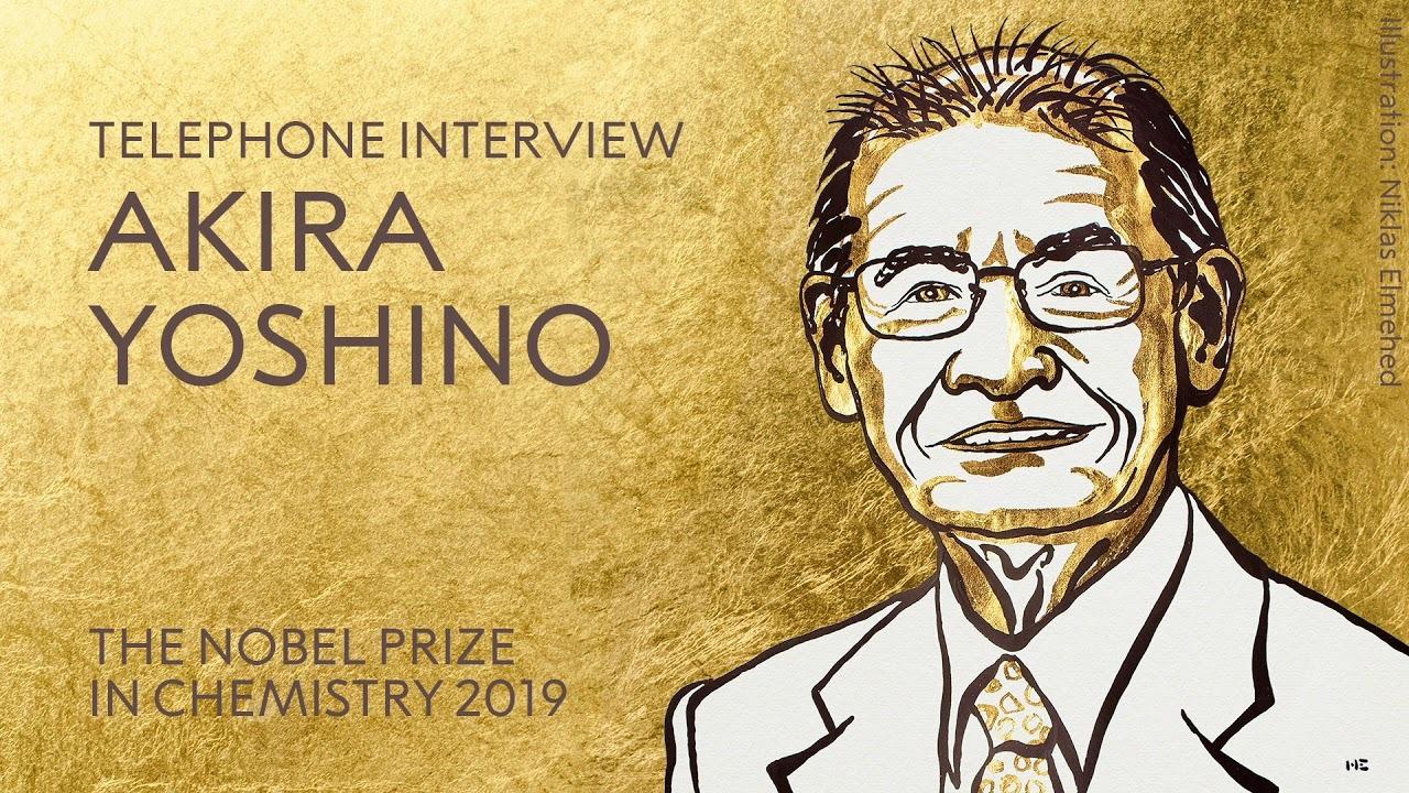 ノーベル化学賞は「リチウムイオン電池の生みの親」吉野彰氏ら3氏に