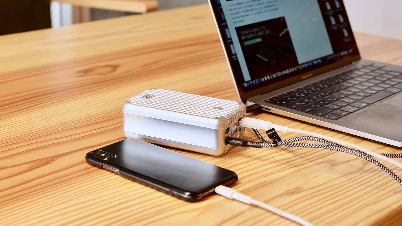 MacBook Proもフル充電できる「SuperTank」は、バッテリー切れの不安から解放してくれる